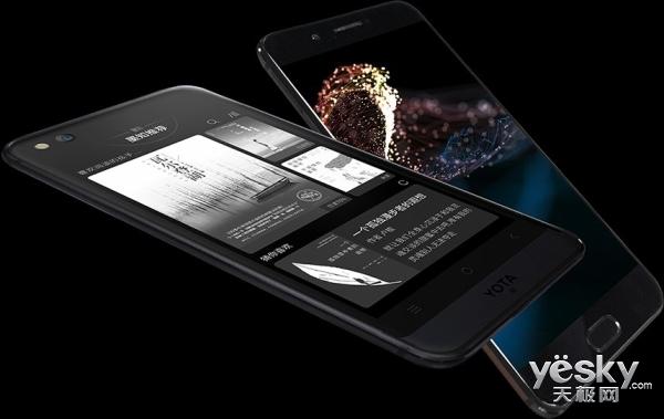 双屏手机YotaPhone 3渲染图曝光:前置指纹