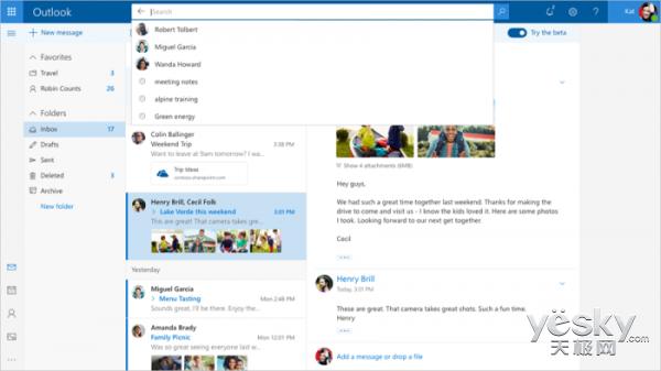 微软发布新Outlook.com测试版 更快更智能