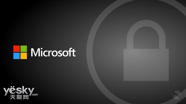 微软:Win10将弃用沃通及其子公司的加密证书
