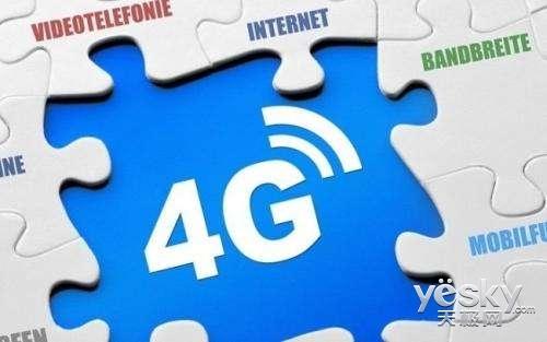 中国移动上半年净赚627亿 4G用户近6亿
