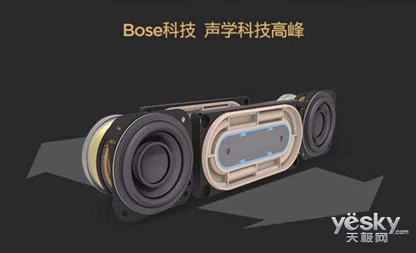 小巧强悍 Bose Soundlink Mini2售1330元