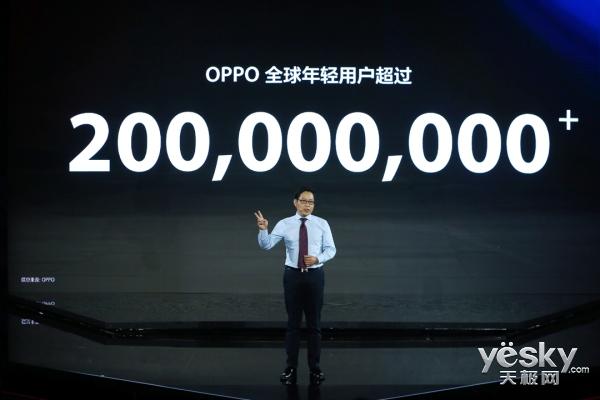 像我这种用OPPO手机的人 你身边还有两个亿