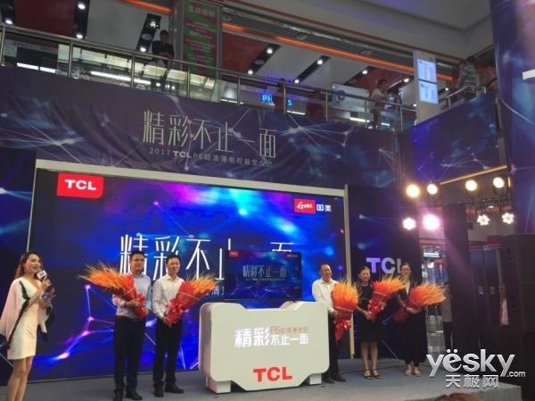 TCL P6超清薄电视新品5大亮点抢鲜看