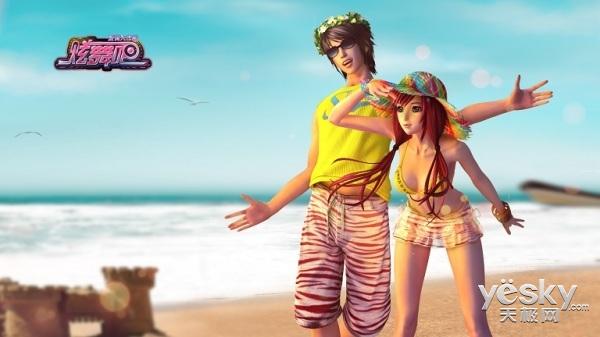 《炫舞吧》8月活动充实你的暑假
