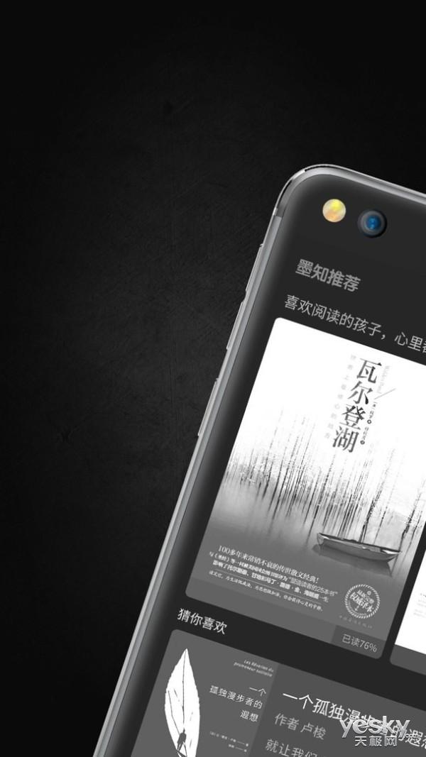 双屏手机Yota 3渲染图曝光:确定登陆中国