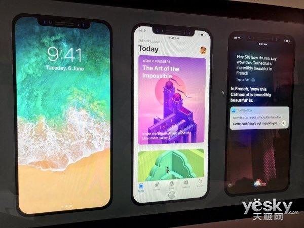 苹果HomePod暗示iPhone8人脸识别支持多用户