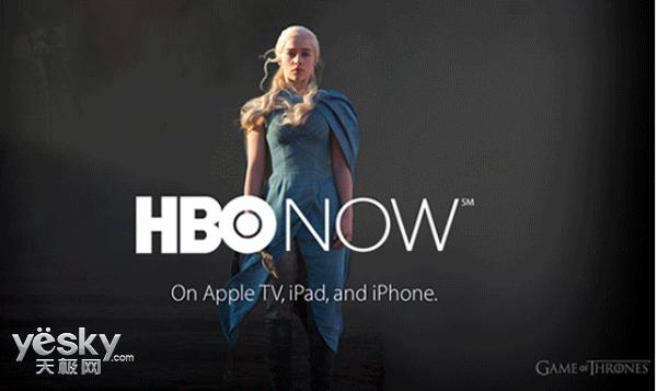 为平息攻击 HBO疑似向黑客支付25万美元