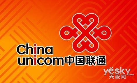 中国联通:预计上半年营收超一千亿元