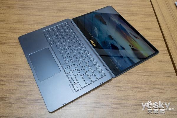 1.1万元!华硕ZenBook UX370开卖:最薄变形本