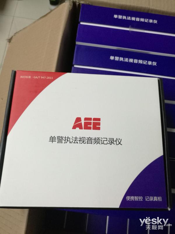 AEE R8执法记录仪4000万像素