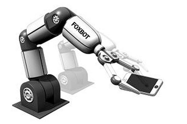 iPhone7报价:机器人效率产能终结黄牛价格?