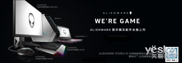 受得住专业评价 Alienware AW2518H热销