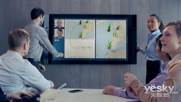 2019年发布!微软SurfaceHub 2代号Aruba曝光