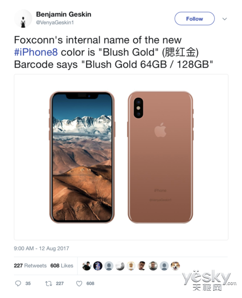刷新三观 iPhone新配色居然叫腮红金
