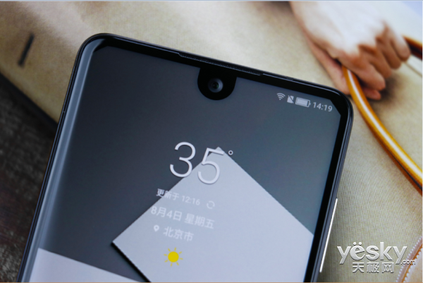 开学换机最佳时期 近期热门2千元级手机推荐