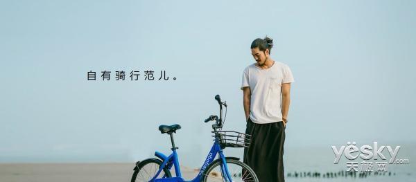 又一共享单车公司即将出海:小蓝单车赴美