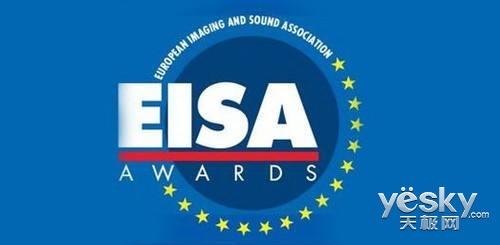腾龙连续12年获EISA奖 17年两款镜头获殊荣