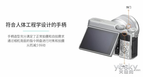 富士X-A10套机(16-50mm)现价4199元送豪礼