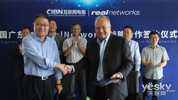 RealNetworks助力CIBN互联网电视业务