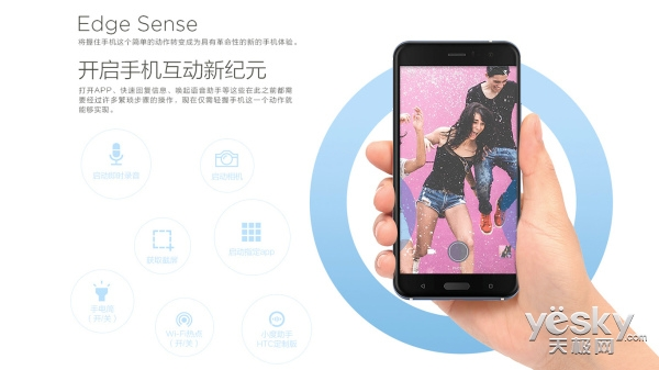 Pixel 2将由HTC制造 支持边框触控?