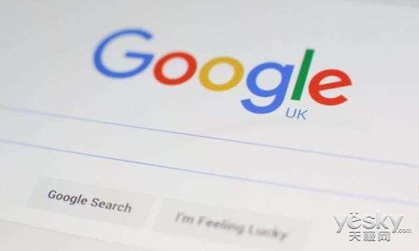 35亿美元!谷歌欲拿下三星手机默认搜索引擎