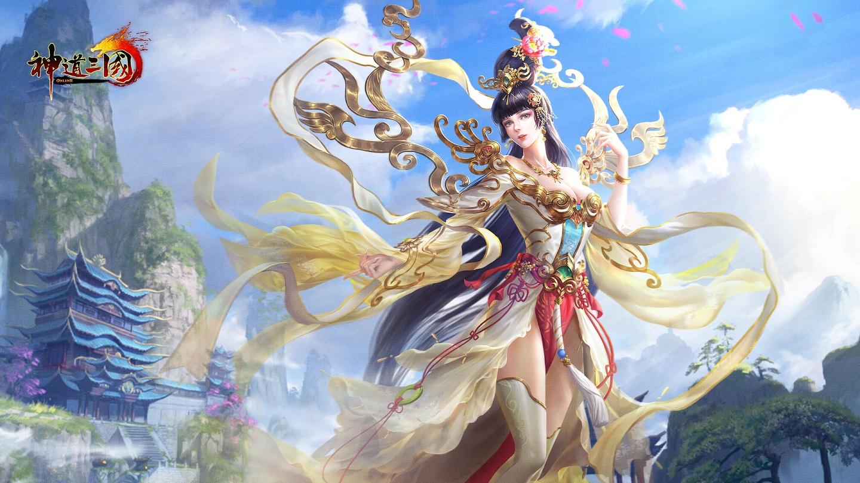 网游_天极网 游戏 网游 新闻 《神道三国》今日开测    光宇自研3d新作