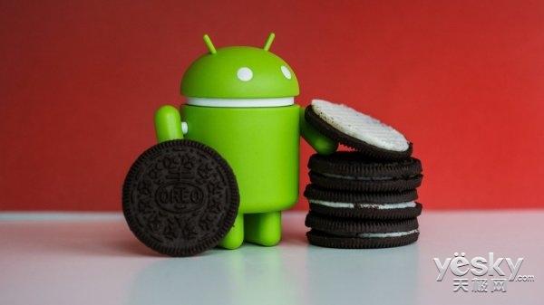 谷歌自曝Android 8.0系统命名:奥利奥Oreo