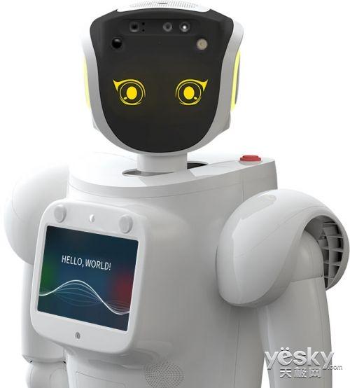 机器人大会:三宝金刚机器人首秀 企业小助手