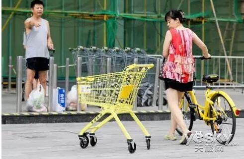 共享家族又添新成员:西安出现共享购物车