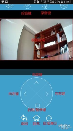 行走的摄像头 IMASS A3智净扫地机评测