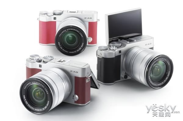 复古美颜相机富士X-A3促销 特价4199元