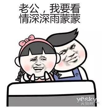 七夕告白智能电视盒 和老婆一起煲剧吧