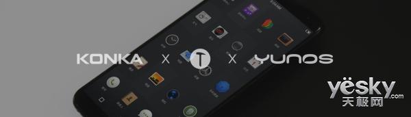锤子向Yunos伙伴开放系统 康佳手机率先搭载