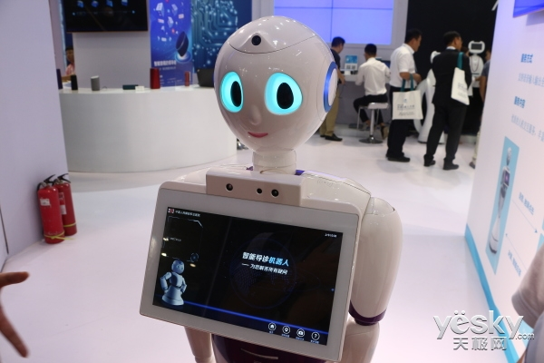 智能医导 科大讯飞服务型机器人亮相WRC