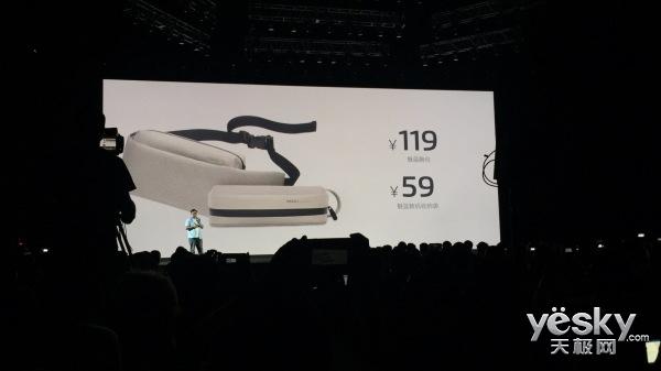 骁龙芯+双摄 魅蓝Note 6是打算起飞了么