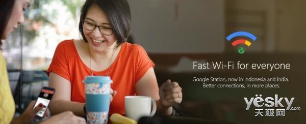 Google将在全球推免费Wi-Fi 第二站进入印尼