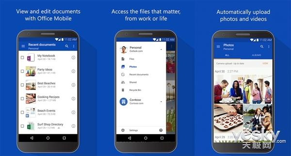 微软更新OneDrive安卓版:加入文件扫描功能
