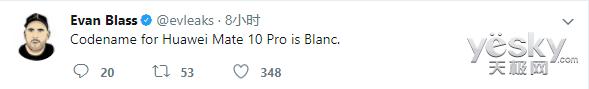 华为Mate 10 Pro曝光:代号blanc 配麒麟970