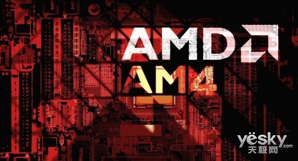 A/I新品轮番上市 下半年处理器市场更精彩