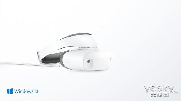 戴尔Visor VR118头盔正式发布 将亮相IFA