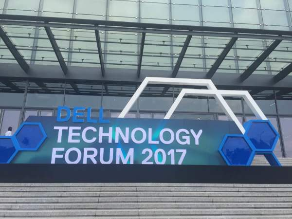 戴尔科技峰会 为数字化未来带来哪些利好?