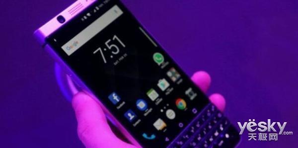 告别实体键盘 传黑莓全面屏手机增防水功能