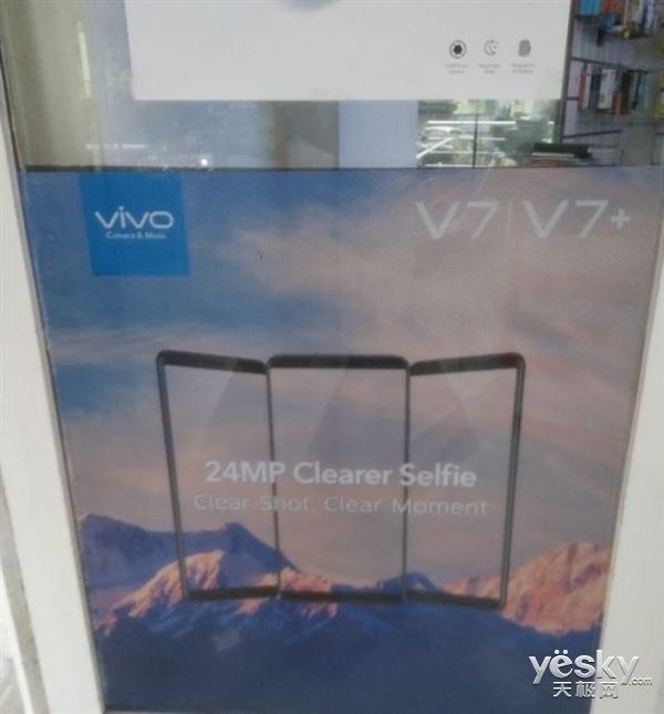 国产全面屏手机vivo X20渲染图曝光:形似S8