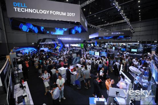 2017戴尔科技峰会全景回顾