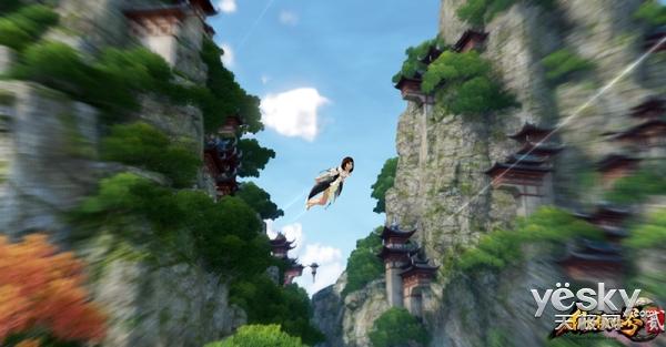 《仙侠世界2》飞行玩法曝光 宣传视频放出!