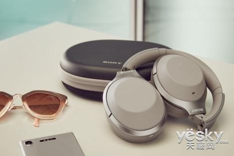 IFA索尼发布手机XZ-1及1000X系列耳机等产品