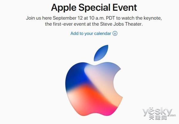 iPhone8来了!苹果邀请函放出:9月12日新总部