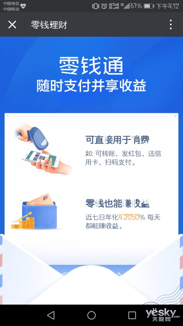 每日IT极热 三星Note 8国行版9月13日发布