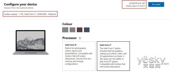 微软SurfaceLaptop顶配版10月3日在美英开售