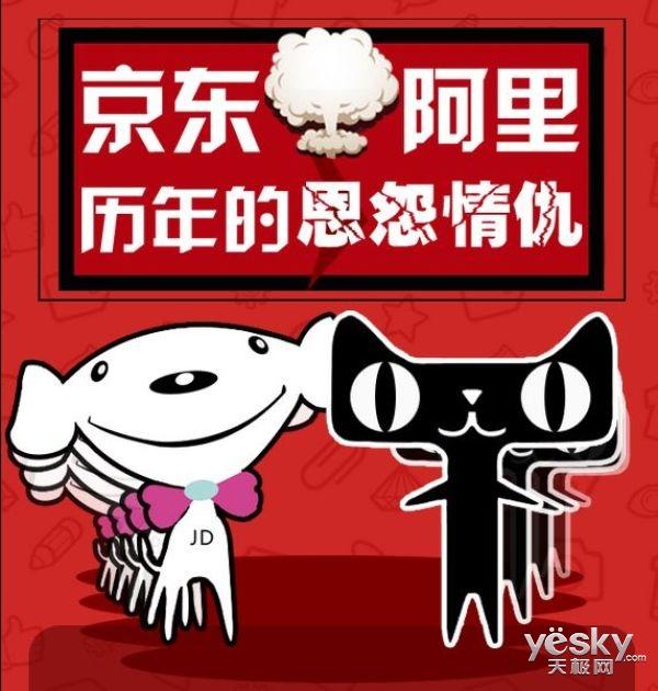 刘强东全英文接受采访:五年内赶超天猫